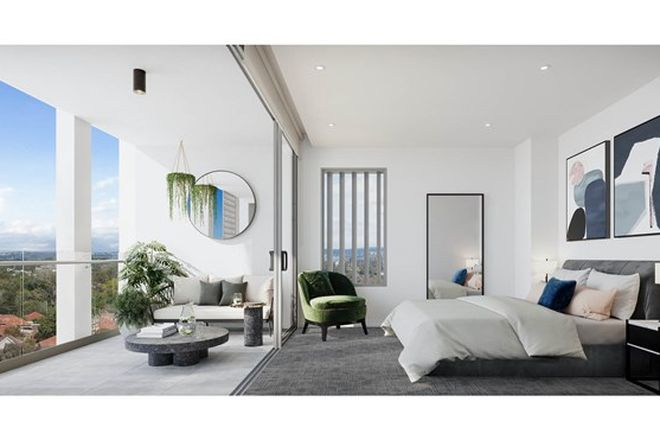 Picture of 551 GARDENERS ROAD, MASCOT, NSW 2020