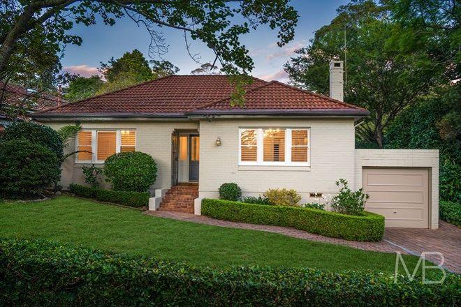 Picture of 47 Norfolk Street, KILLARA NSW 2071
