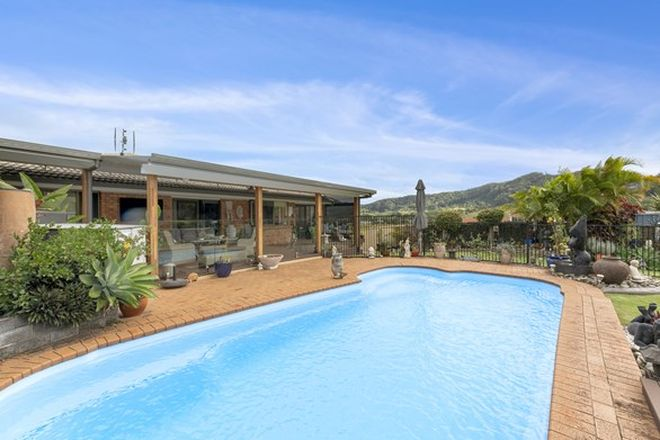 Picture of 4 Kalang Circuit, COFFS HARBOUR NSW 2450