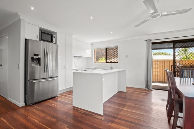 Picture of 1/3 Wagtail Court, BURLEIGH WATERS QLD 4220