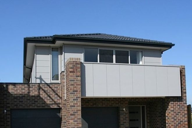 Picture of 23 Dobie Court, NORTH GEELONG VIC 3215