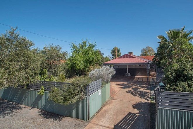 Picture of 26 Talmalmo Place, SOUTH KALGOORLIE WA 6430