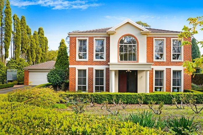 Picture of 5 Hopewood Road, BOWRAL NSW 2576