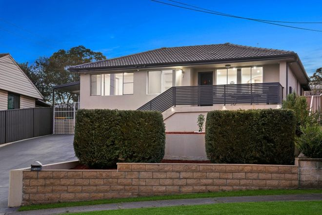 Picture of 16 Winnall  Place, ASHCROFT NSW 2168
