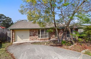 Picture of 17 Emily Place, Sumner QLD 4074
