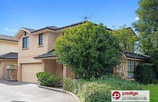 Picture of 2/49-51 Walder Road, Hammondville NSW 2170