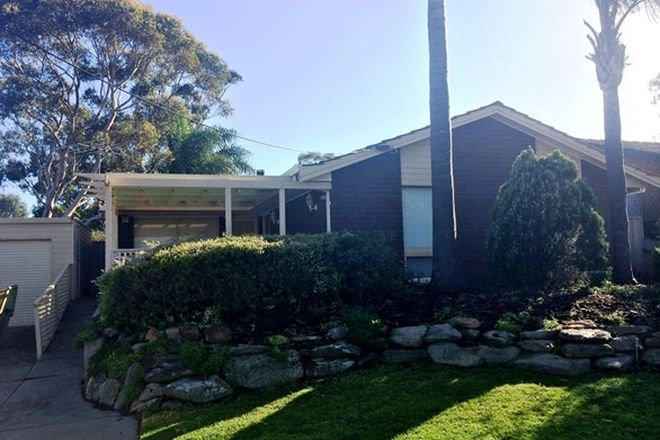 Picture of 25 Perry Road, HUNTFIELD HEIGHTS SA 5163