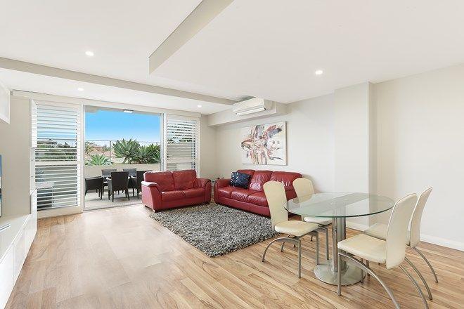 Picture of C12/1-7 Daunt Avenue, MATRAVILLE NSW 2036