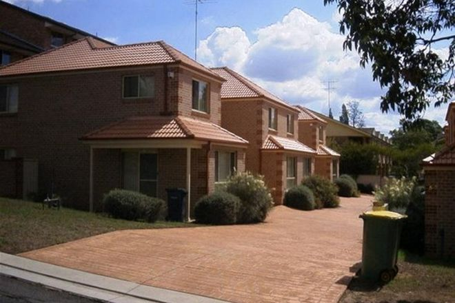 Picture of 2/5-7 Haynes Street, PENRITH NSW 2750