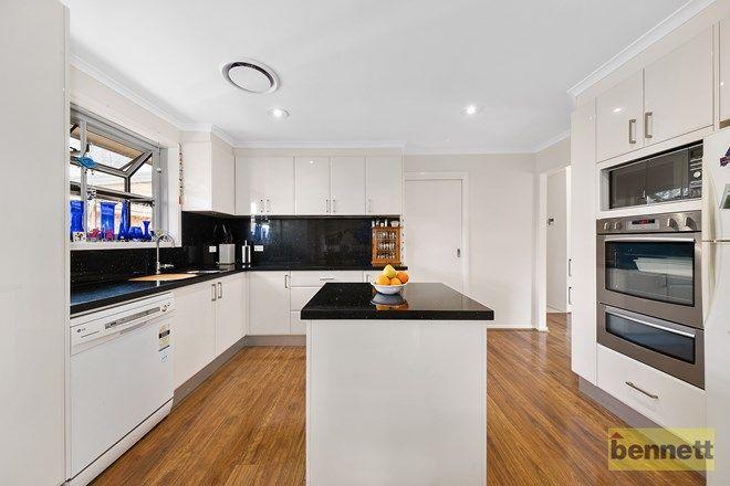 Picture of 14 Tarragen Avenue, HOBARTVILLE NSW 2753
