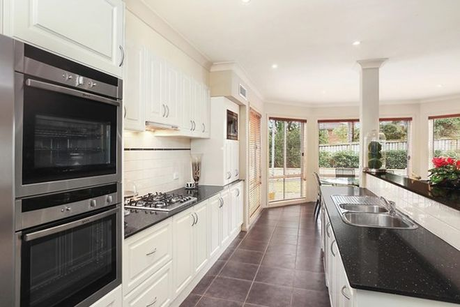 Picture of 4 Fraser Avenue, KELLYVILLE NSW 2155