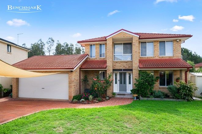 Picture of 12 Haydn Place, BONNYRIGG HEIGHTS NSW 2177