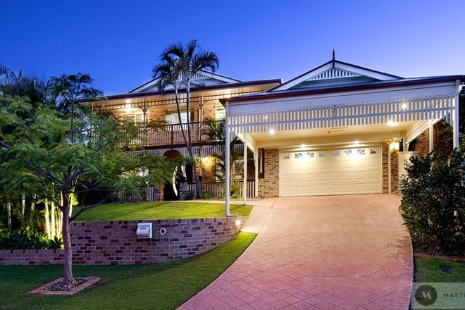 Picture of 11 Bottletree Place, CALAMVALE QLD 4116
