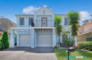 Picture of 43 Drysdale Crescent, Plumpton NSW 2761