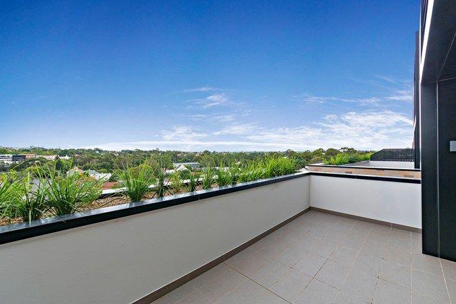 Picture of C1.603/25 Upward Street, LEICHHARDT NSW 2040