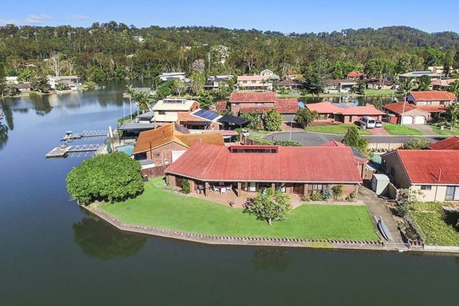 Picture of 12 Spinnaker  Court, CURRUMBIN WATERS QLD 4223