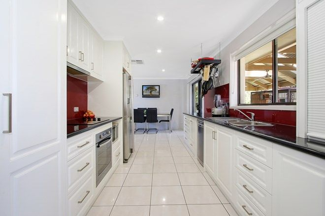 Picture of 94 Baranbale Way, SPRINGDALE HEIGHTS NSW 2641
