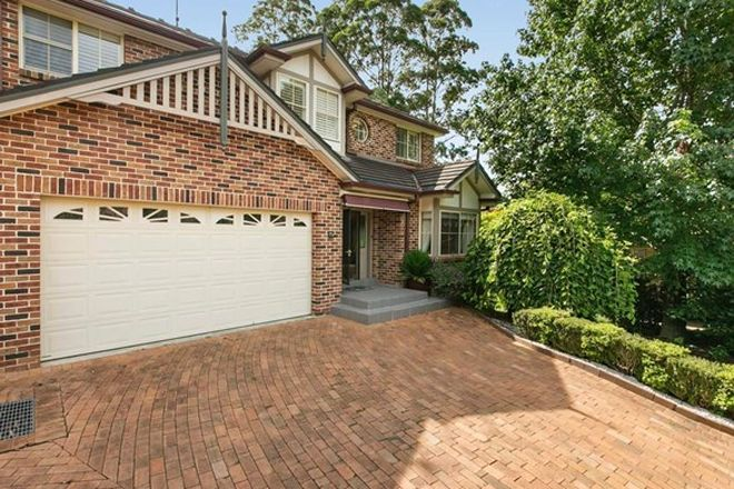 Picture of 2/77 Bredon Avenue, WEST PENNANT HILLS NSW 2125