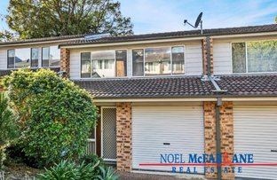 Picture of 17/42- 46 Dickinson Street, Charlestown NSW 2290