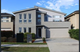 Picture of 30 Lapwing Way, Cranebrook NSW 2749