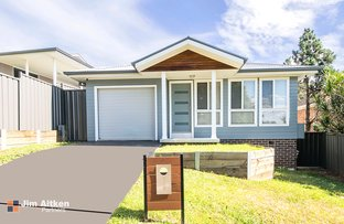 Picture of 83 Soling Crescent, Cranebrook NSW 2749