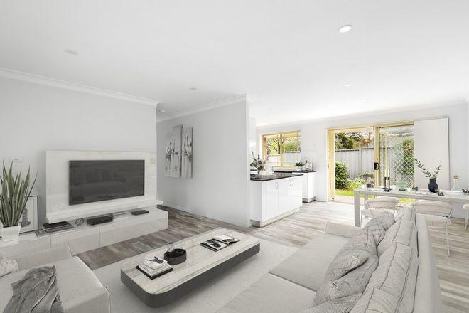 Picture of 6/25-29 Loftus Avenue, LOFTUS NSW 2232