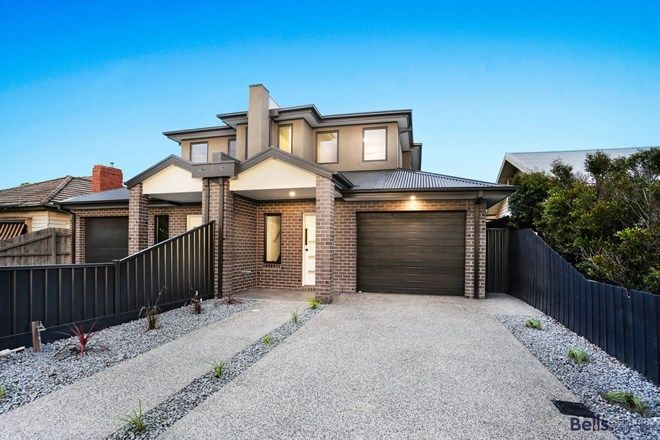 Picture of 68A Adelaide Street, ALBION VIC 3020