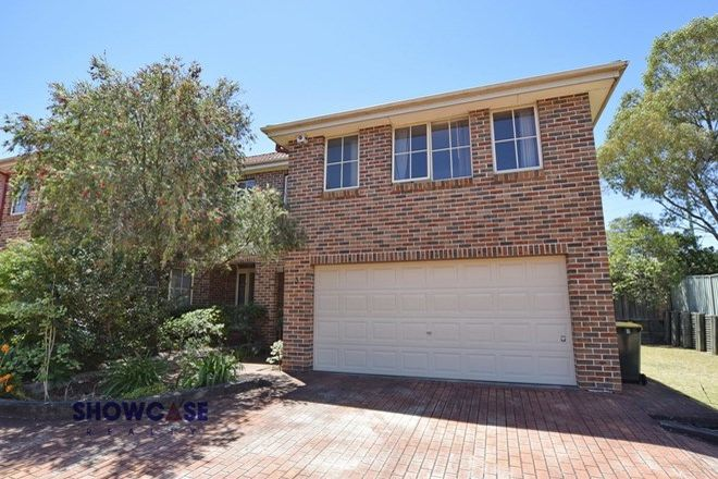 Picture of 3/780 Pennant Hills Rd, CARLINGFORD NSW 2118