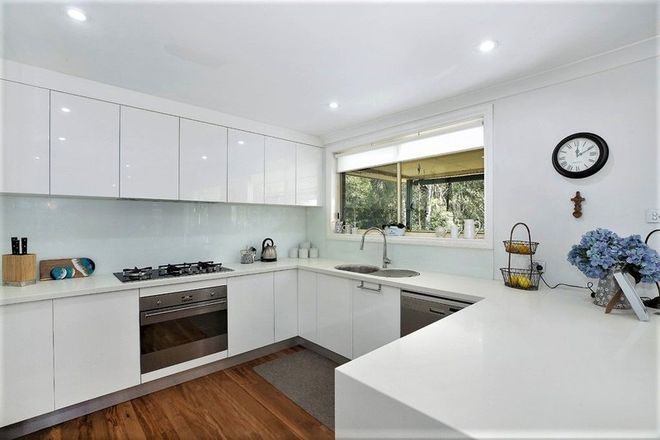 Picture of 14 Lipton Close, WOODRISING NSW 2284