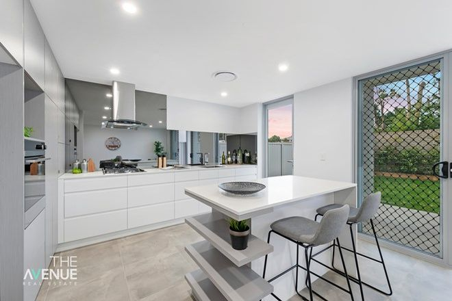 Picture of 18 Deluxe Circuit, NORWEST NSW 2153