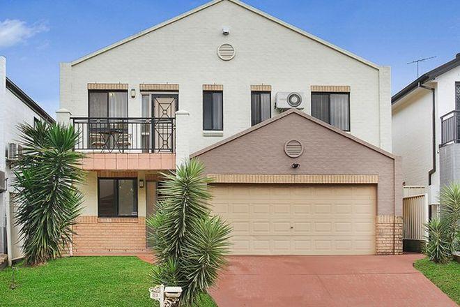 Picture of 63 Feodore Drive, CECIL HILLS NSW 2171