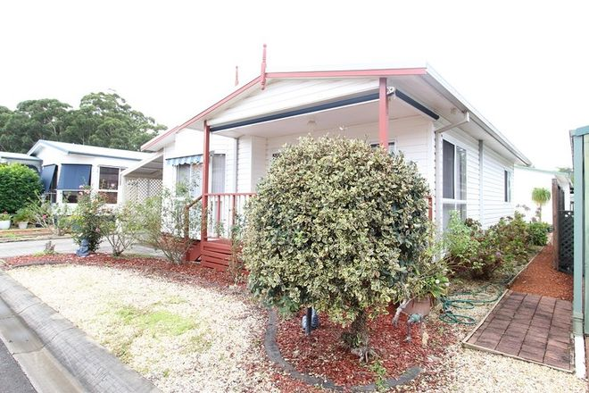 Picture of 1 Duncan Sinclair, KINCUMBER SOUTH NSW 2251