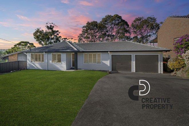 Picture of 18 Andrew Road, VALENTINE NSW 2280