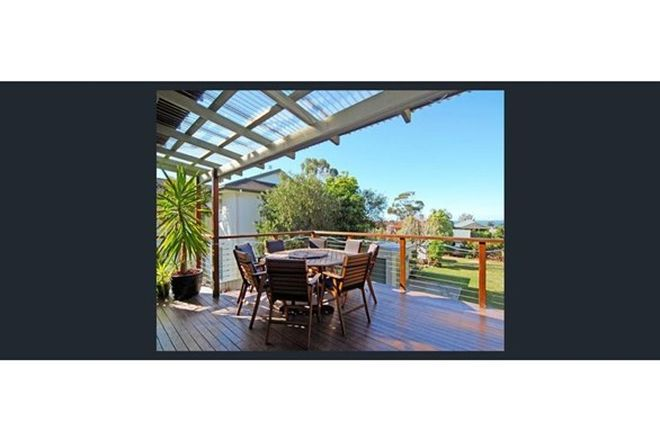 Picture of 18 Dacres Street, VINCENTIA NSW 2540