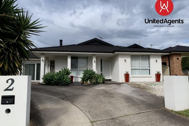 Picture of 2 Tyringham Close, HOXTON PARK NSW 2171