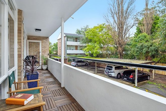 Picture of 5D/40 Cope Street, LANE COVE NSW 2066