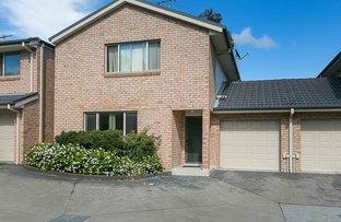 2/19-20 Middle Tree Close, Hamlyn Terrace NSW 2259