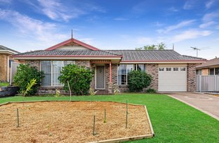 Picture of 5 Ulambi Crescent, Maryland NSW 2287