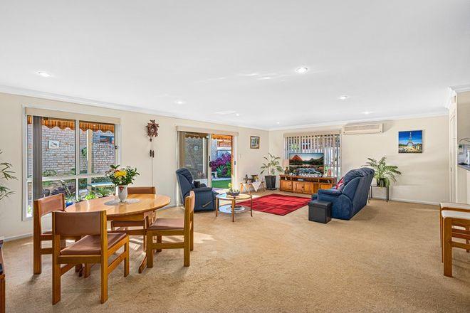 Picture of 3 Laurel Close, WOONONA NSW 2517