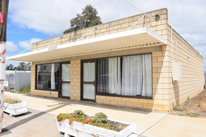 Picture of 32 Victoria Street, PYRAMID HILL VIC 3575
