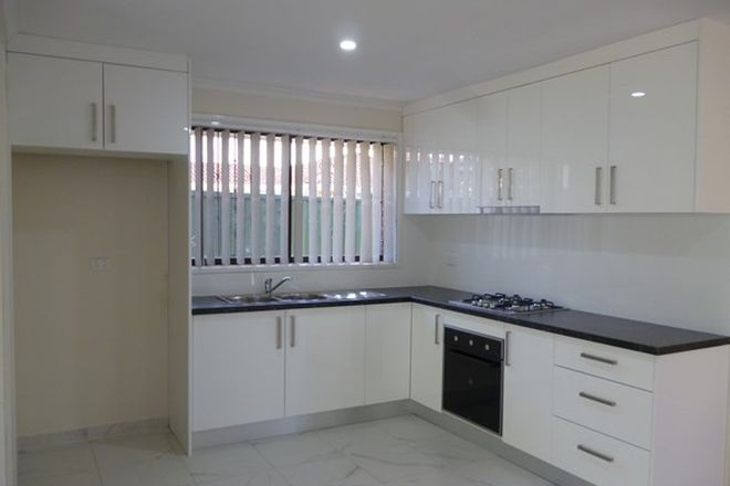 Picture of 6 Opal Place, BOSSLEY PARK NSW 2176