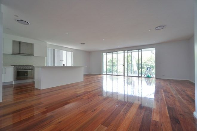 Picture of 18 Harper Street, NORTH EPPING NSW 2121