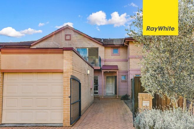 Picture of 10 Wiltshire Close, LIBERTY GROVE NSW 2138