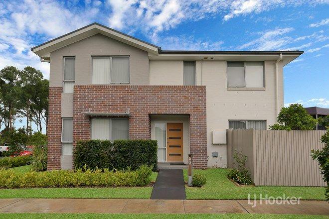 1 Duplex for Sale in Schofields, NSW, 2762 | Domain