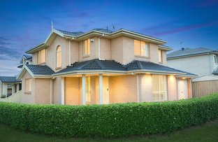 Picture of 2 Taranto Place, Prestons NSW 2170