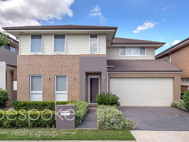38 Lapwing Way, Cranebrook NSW 2749, Image 0