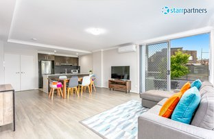 Picture of 1/5 Dunlop Avenue, Ropes Crossing NSW 2760