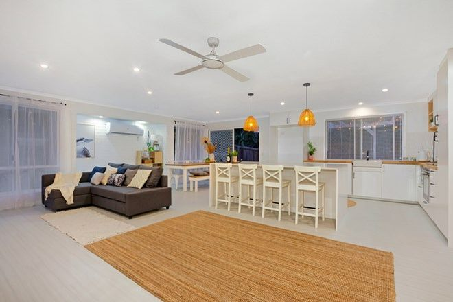 Picture of 127 Discovery Drive, HELENSVALE QLD 4212