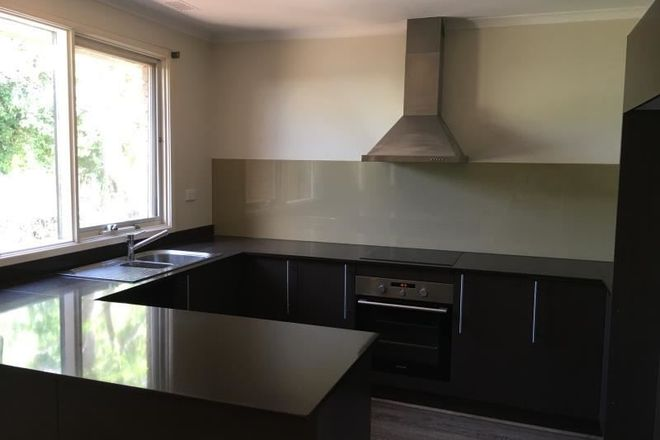 Picture of 63 Manooka Crescent, BRADBURY NSW 2560