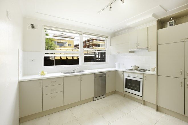 Picture of 7/97 Oaks  Avenue, DEE WHY NSW 2099
